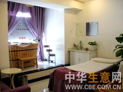 北京超值美容院转让项目图片
