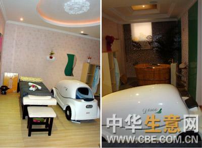 北京美容院转让项目图片