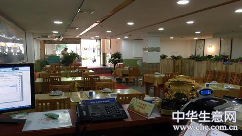 浦东盈利中餐馆转让项目图片