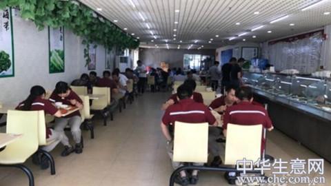 浦东中式快餐饭店转让项目图片
