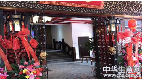 青浦繁华地段饭店转让项目图片
