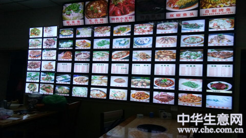 南湖景区美食街餐厅转让项目图片