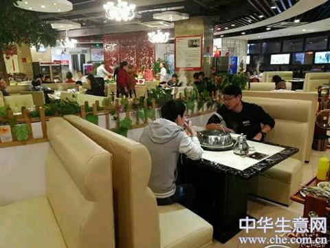 闵行餐饮转让项目图片