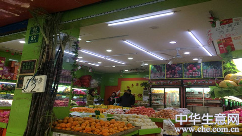 商铺水果店急急转让项目图片