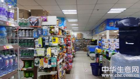 连锁超市转让项目图片
