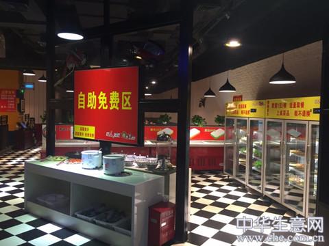 浦东金桥餐馆带证转让项目图片