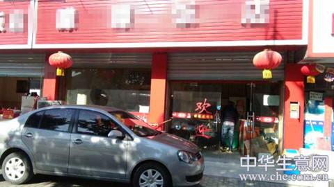 青浦沿街餐馆带证转让项目图片