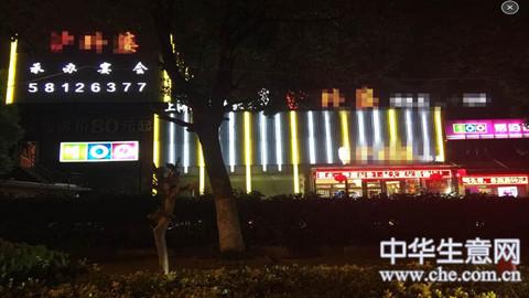 浦东一楼商铺出租项目图片