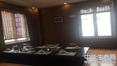 美兰湖餐厅带证转让项目图片