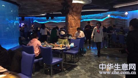 杭州高端自助海鲜餐厅转让项目图片