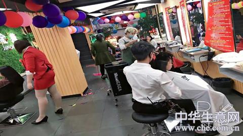 经营中美容美发店转让项目图片