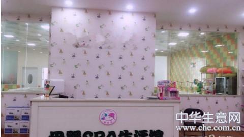松江品牌母婴用品游泳馆店转让项目图片