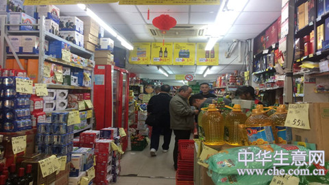 市区繁华地段超市转让项目图片