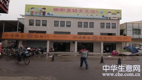 浦东中环内水果店转让项目图片