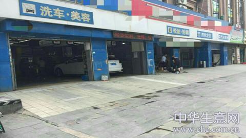 商业街盈利汽修店转项目图片