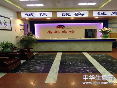 绍兴市中心宾馆转让项目图片