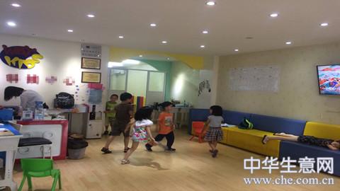 浦东盈利早教中心转让项目图片