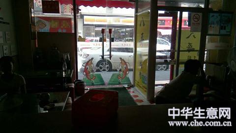 人民广场黄金地段餐厅转让项目图片