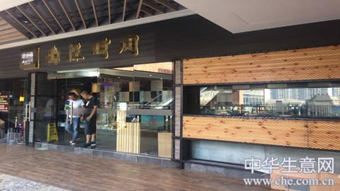宝山休闲广场自助烧烤饭店转让项目图片