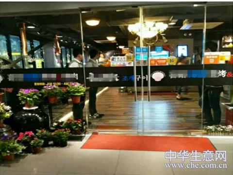 闵行餐馆带证转让项目图片