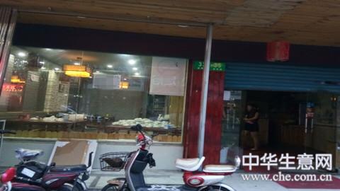 浦东美食街沿街餐馆转让项目图片