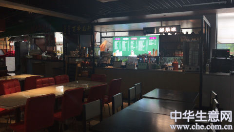 盈利美食广场转让项目图片