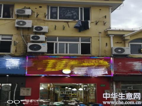 松江步行街新装饭店转让项目图片