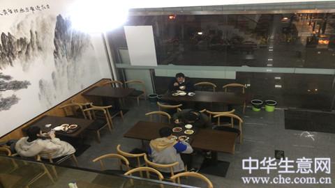小陆家嘴中快餐饭店项目图片