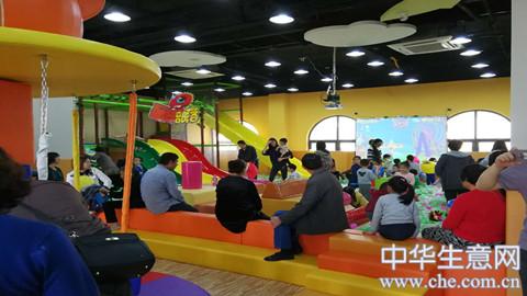 儿童乐园淘气堡转让项目图片