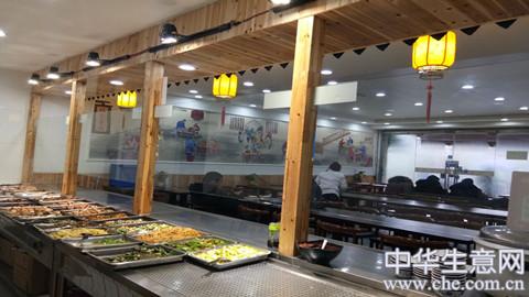 普陀地铁口沿街大食堂转让项目图片