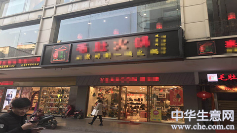 苏州旅游景点步行街火锅店转让项目图片