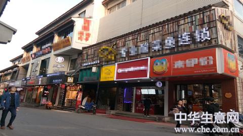 苏州旅游景点步行街商铺转让项目图片