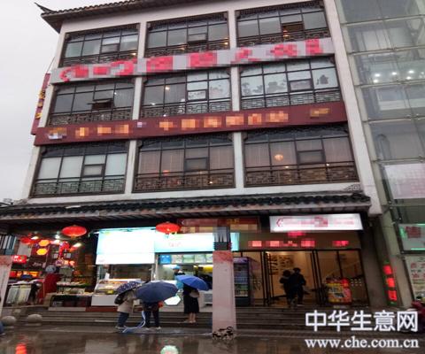 苏州观前街自助餐厅转让项目图片