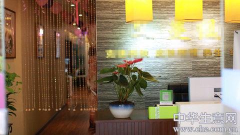 杨浦美容养生店转让项目图片