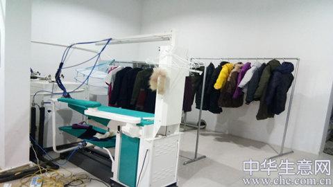 加盟品牌干洗店转让项目图片