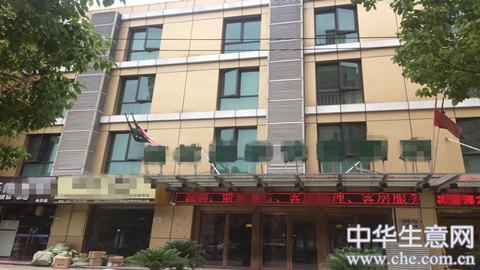 上海帝豪宾馆(格林豪泰)项目图片