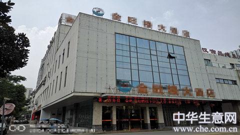 苏州高档饭店合作承包转让项目图片