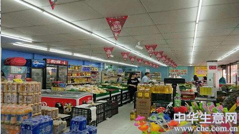 无锡八开间超市转让项目图片