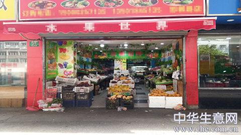 沿街经营中水果店转让项目图片