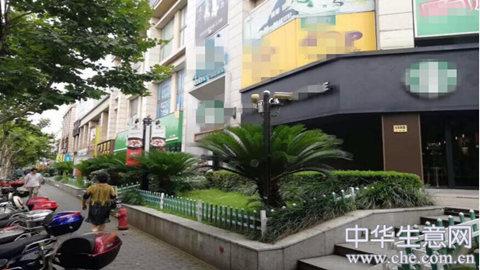 浦东品牌连锁餐饮店转让项目图片