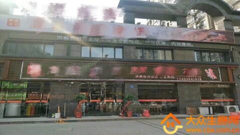 无锡商业街饭店转让项目图片