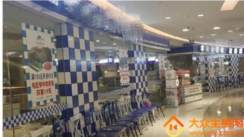 诸暨市中心火锅店转租项目图片