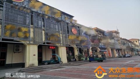 绍兴上虞商业街饭店转让项目图片