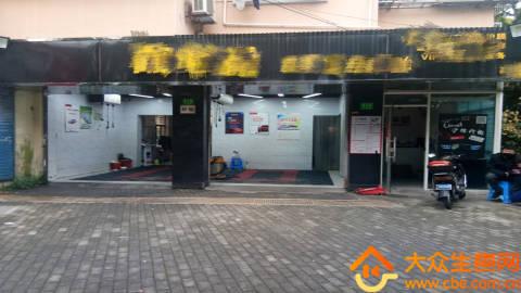 浦东十字路口沿街汽修美容店转让项目图片