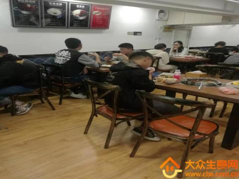 大学城火锅盈利中转让项目图片