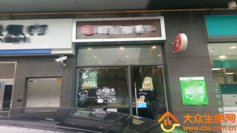 闵行经营中奶茶店转让项目图片