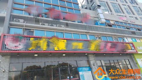 苏州相城镇中心饭店转让项目图片