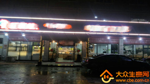 绍兴中医院旁快餐店转让项目图片