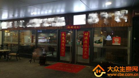 苏州金融街饭店转让项目图片