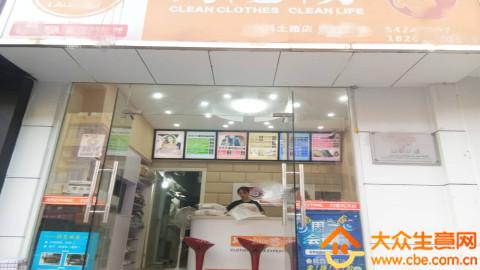 徐汇品牌干洗店转让项目图片
